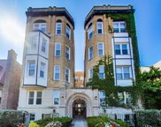 2638 N Orchard Street Unit #1F, Chicago image