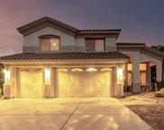 7363 E Nance Street, Mesa image