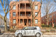 836 W Lakeside Place Unit #2W, Chicago image