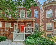 5461 S University Avenue Unit #5461, Chicago image