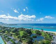 1118 Ala Moana Boulevard Unit 1700, Honolulu image