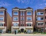 2846 North Halsted Street Unit 4S, Chicago image