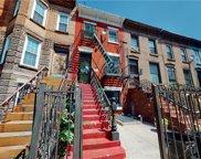 1217 Herkimer Street, Brooklyn image