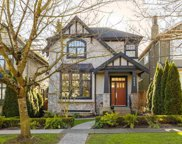 4688 W 6th Avenue, Vancouver image