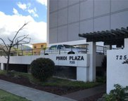 725 Piikoi Street Unit 306, Honolulu image