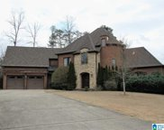 7301 Kings Mountain Road, Vestavia Hills image