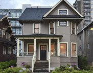 408 Eighth Street, New Westminster image