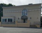 986 Reservoir  Avenue, Cranston image