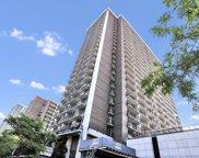 5855 N Sheridan Road Unit #8-H, Chicago image
