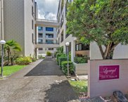 336 N Kuakini Street Unit 112, Honolulu image