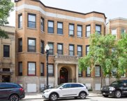 2944 North Broadway Street Unit 1N, Chicago image