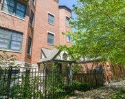 2500 N Seminary Avenue Unit #7E, Chicago image
