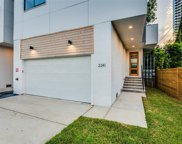2241 N Macgregor Way, Houston image