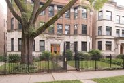 4739 N Kenmore Avenue Unit #2N, Chicago image