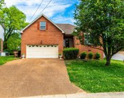 101 Forge Ridge Court, Nashville image