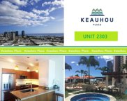 555 South Street Unit 2303, Honolulu image
