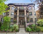 5217 N Winthrop Avenue Unit #3S, Chicago image