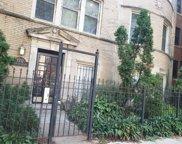 7712 N Ashland Avenue Unit #1, Chicago image