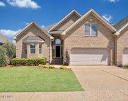 3261 Gardenwood Drive, Leland image