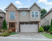 3506 Harbor View Way, Knoxville image