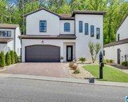 3737 Villa Drive, Irondale image