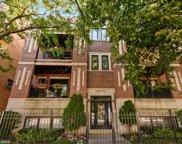 4960 N Western Avenue Unit #3N, Chicago image