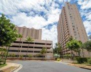 3054 Ala Poha Place Unit 410, Honolulu image