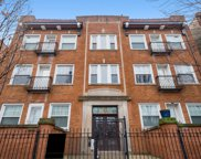 845 West Lawrence Avenue Unit 2E, Chicago image