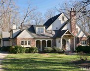 2114 White Oak Road, Raleigh image