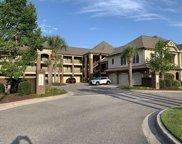645 Village Park Drive Unit #D-207, Wilmington image