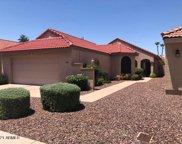 6248 E Claire Drive, Scottsdale image