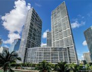 475 Brickell Ave Unit #4515, Miami image