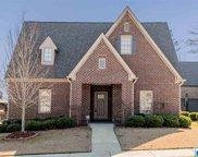 1592 James Hill Cove, Hoover image
