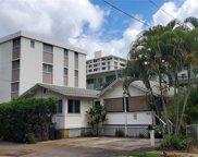 1706 Dole Street, Honolulu image