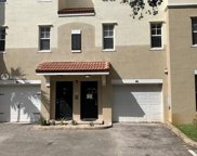 5980 W Sample Rd Unit #205, Coral Springs image