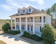 2557 Inverness Point Dr, Hoover image