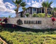 45 Kihalani Unit 3901, Kihei image