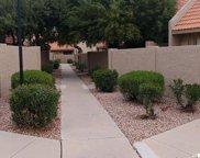7336 N 43rd Lane, Glendale image