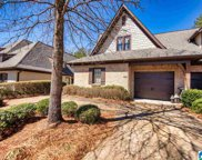 1202 Inverness Cove Way, Birmingham image