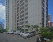 1515 Ward Avenue Unit 106, Honolulu image