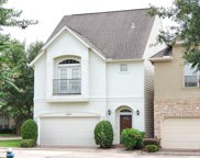 2603 Capewalk Drive, Houston image