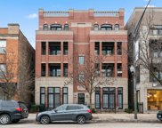 3506 North Southport Avenue Unit 4N, Chicago image