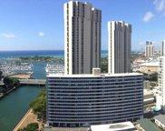 419A Atkinson Drive Unit 1108, Honolulu image