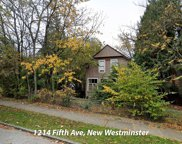 1214 Fifth Avenue, New Westminster image