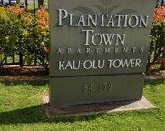 94-979 Kauolu Street Unit 613, Waipahu image