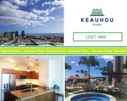 555 South Street Unit 2603, Honolulu image