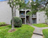 1404 E University City Boulevard Unit E, Blacksburg image