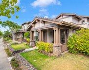 520 Lunalilo Home Road Unit 258, Honolulu image