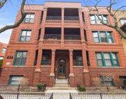 826 W Lakeside Place Unit #G, Chicago image