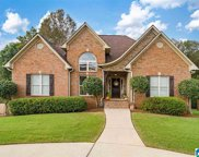 1160 Hickory Valley Road, Trussville image